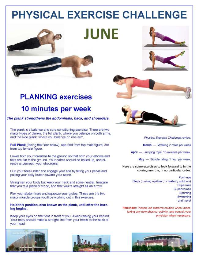 June Physical Exercise Challenge